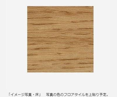 【その他】倉敷市東塚 中古住宅