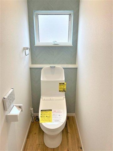 ウォシュレットトイレ。高い節電節水を実現。停電時にも水が流せる。※イメージ写真