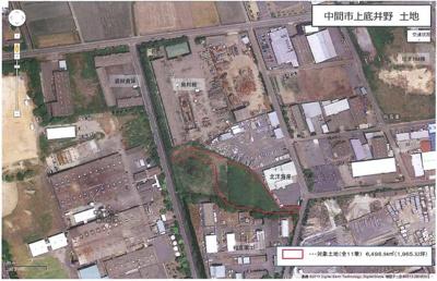 【その他】福岡県中間市大字上底井野