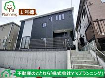 三島市川原ケ谷第1 新築住宅 全2棟 (1号棟)の画像
