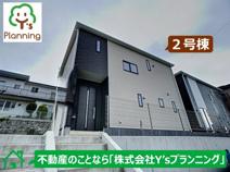 三島市川原ケ谷第1 新築住宅 全2棟 (2号棟)の画像