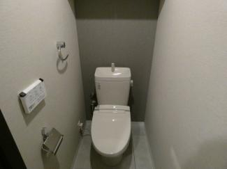 エクストール世田谷千歳 温水洗浄便座付トイレ