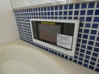 エクストール世田谷千歳 テレビ付きです。お風呂でゆったりとテレビが観られます!