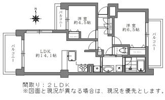 エクストール世田谷千歳 2LDK 55.17㎡