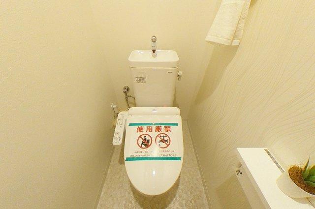 【トイレ】ファミール東加賀屋かがやきの街 608号