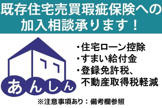 【その他】ファミール東加賀屋かがやきの街 608号