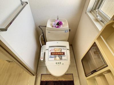 【トイレ】グリーンハイツ三和