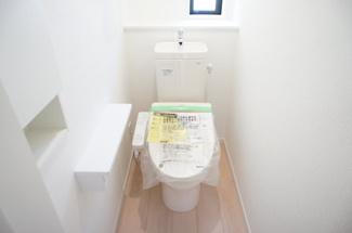 【トイレ】清河寺建売オール電化住宅