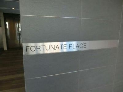 【エントランス】FORTUNATE PLACE