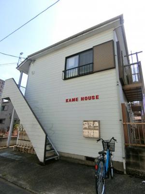 【外観】カメハウス