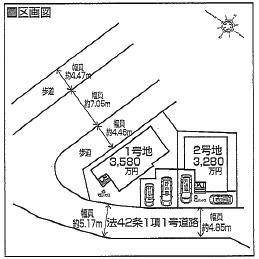 【区画図】大津市真野1丁目34 新築分譲