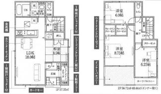 鴻巣市原馬室の新築戸建 全6区画 6号棟【No.40318】