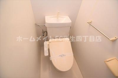 【トイレ】サンエール都島