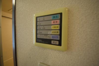 井上ビル 浴室暖房乾燥機