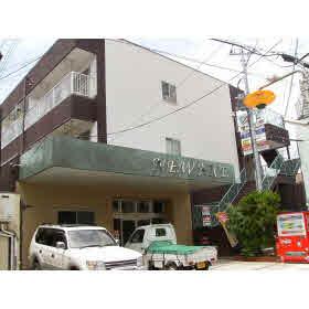 【外観】ニューナイスマンション