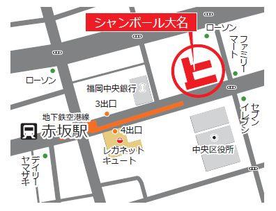 赤坂駅まで徒歩5分。周辺に商業施設や銀行等の生活サービス施設が多数あり、とても優れた立地です