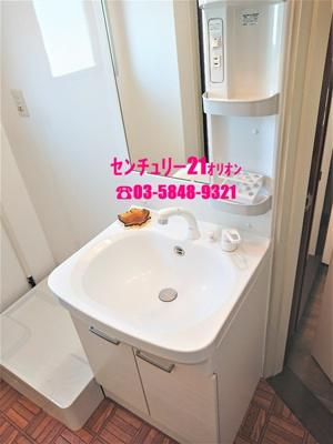 【洗面所】ハイツトータス
