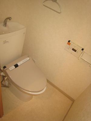 【トイレ】鷺沼スカイマンション