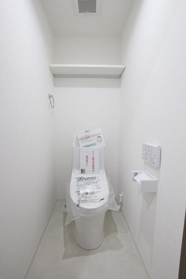 【トイレ】ロワールマンションピュアやよい坂Ⅱ