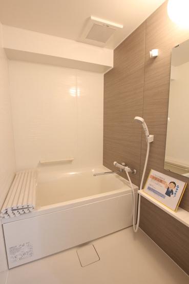 【浴室】ロワールマンションピュアやよい坂Ⅱ