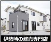 伊勢崎市上田町 8号棟の画像