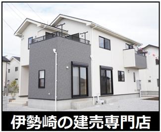 可変型5LDKのお家です♪5LDK→4LDKにできます。10年先、20年先のライフステージの変化によって住まい方を変えることのできる間取りのお家です。