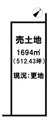 【外観】売土地 広陵町大字安部