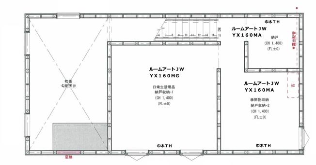 【間取り】須恵築浅平屋注文住宅