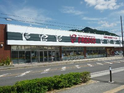 フレスコ 能登川店(468m)