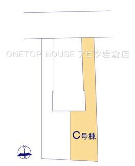 【区画図】岩倉市下本町真光寺