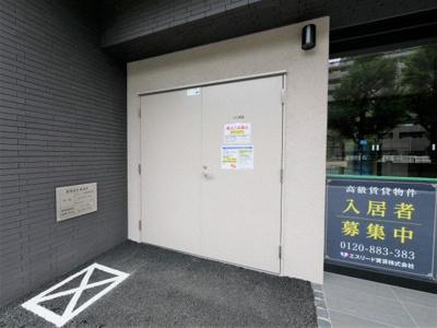 【その他共用部分】エスリード大阪梅田WEST