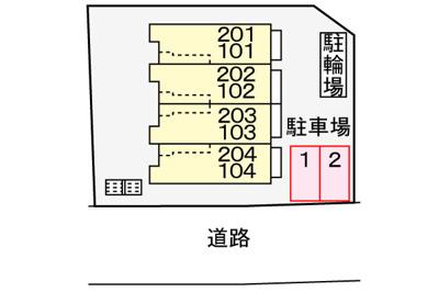 【駐車場】ハレアカラ西鎌倉