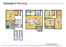 東淀川区豊里7丁目 建築条件付売土地 新築プランの画像