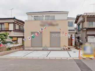習志野市香澄 新築一戸建 ※外観施工例です。