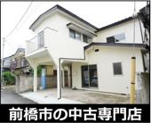 前橋市天川町 中古住宅の画像