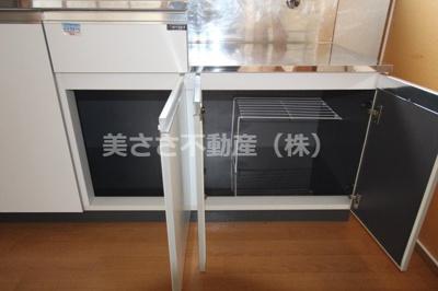 【その他】峰屋敷壱番館