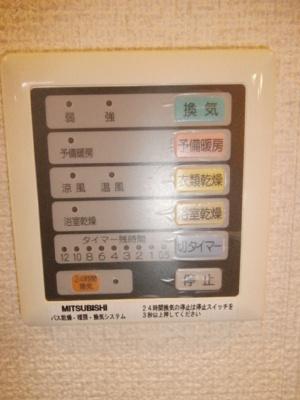 【設備】パークサイドK