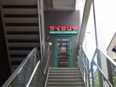【居間・リビング】イル・グラッツィア大橋駅前