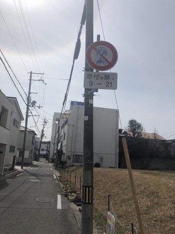 【前面道路含む現地写真】三木市本町 1号地