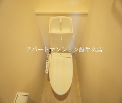 【トイレ】GrandslamⅡ