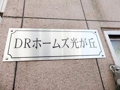 エントランス☆