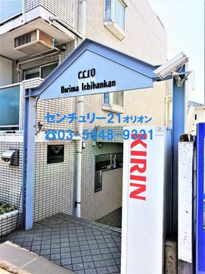 【エントランス】クリオ練馬壱番館