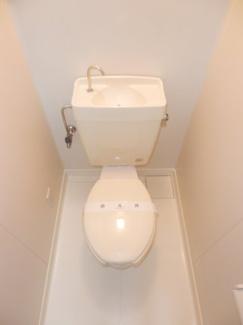 【トイレ】ハイツ華山