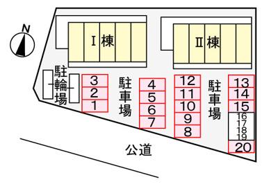 【駐車場】シャローゼ2