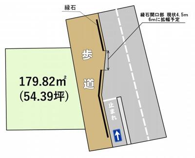 区画図になります。敷地進入の縁石部分は4.5mから6mに拡幅予定です。