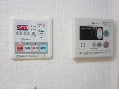 浴室乾燥機&給湯リモコン