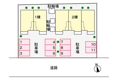 【駐車場】メゾン・ド・シャルムⅡ