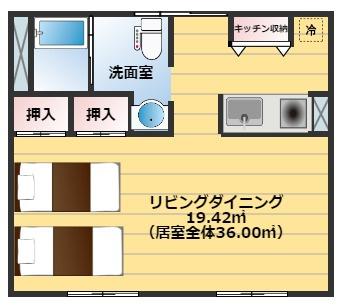 1人部屋参考画像