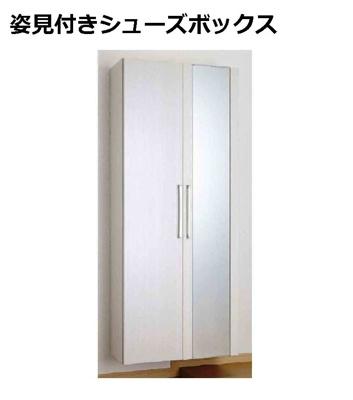 【収納】パティオ長府