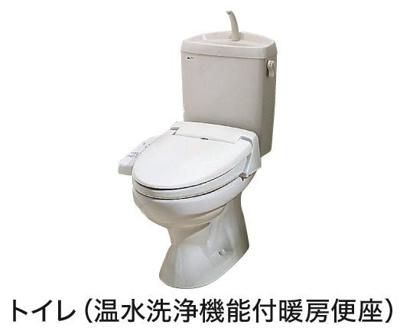 【トイレ】パティオ長府